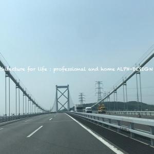 関門橋を通過!