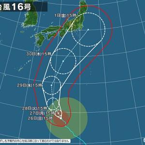 9/26のつぶやき 台風16号