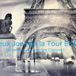 今日はエッフェル塔の日 - Joyeux Jour de la Tour Eiffel ! -