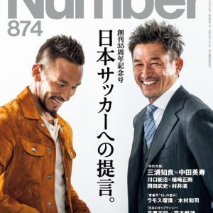 静岡と山梨《改訂・再掲》 -Shizuoka Pre. and Yamanashi Pre.-
