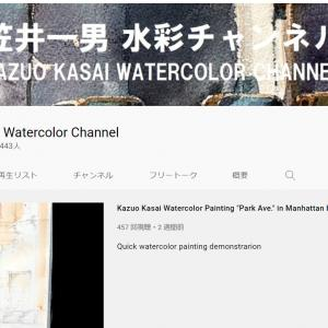 私の水彩チャンネル - Please Subscribe -