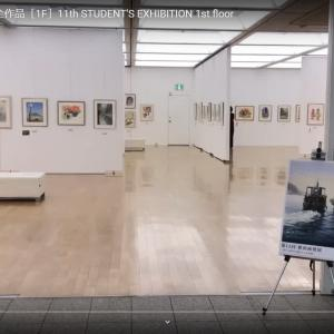 第12回 横浜画塾展 進捗1 -Progress of Students Exhibition-