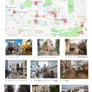 10月、パリを描き倒す - Paint out Paris in Oct -