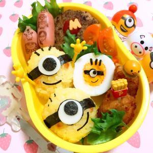 キャラ弁♡ミニオンのお弁当