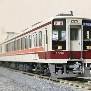 会津鉄道 6050系200番台 61201F・その2 連結器交換