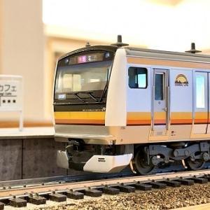 JR東日本 E233系8000番台 南武線・その5 カシワギカフェ