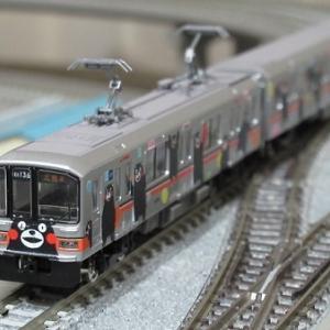 熊本電気鉄道01形 01-136+01-636(くまモンラッピング・シルバー)