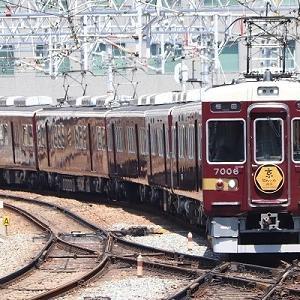 阪急電鉄 7000系7006F「京とれいん 雅楽」 (梅田駅)
