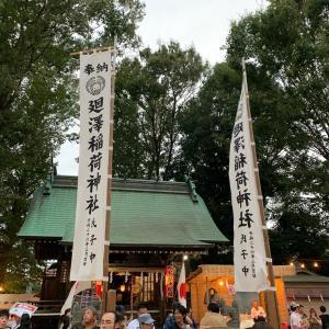 廻澤稲荷神社 秋大祭