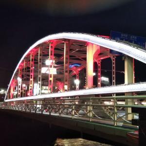赤い開運橋