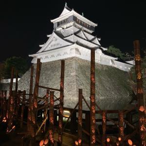 小倉城竹あかりに行ってきた。
