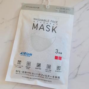 ユニクロのエアリズムマスクの思わぬ盲点。