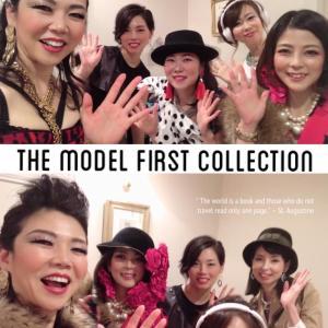 ★ 第11回 世界を変えるファッションショー①