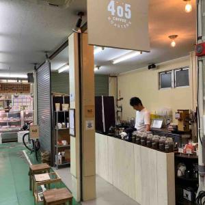405 COFFEE ROASTERS