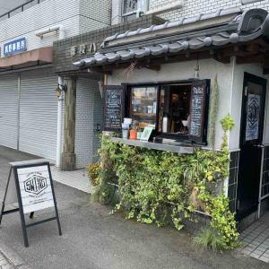 沼津 Swing Coffee Stand