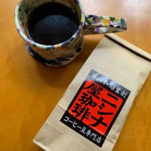 ニシナ屋珈琲のスペシャルティコーヒー豆
