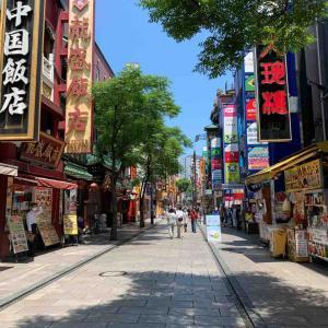 横浜中華街・山手散歩