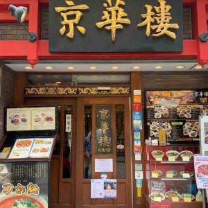 京華楼の刀削麺