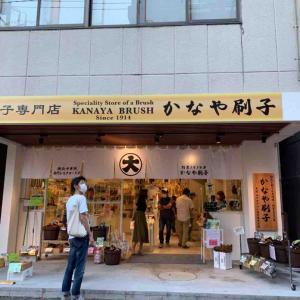 かなや刷子 横浜中華街 南門シルクロード店