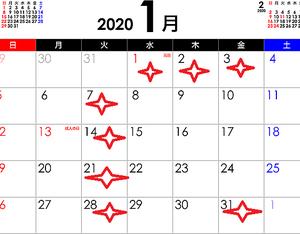 明日火曜日と31日㈮お休みになります