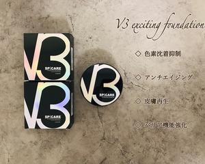 V3ファンデーション即欠品