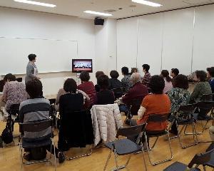 のぎく大学発表会のDVD鑑賞会