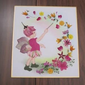 お花の妖精(押し花)