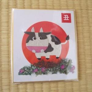 干支【丑】のミニ色紙(押し花)