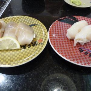 廻らなくなった回転寿司