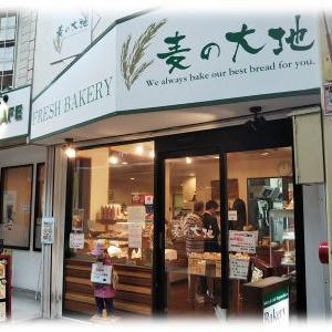 ベーカリーカフェ 麦の大地 本店/大阪府寝屋川市