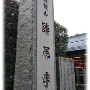 勝尾寺/箕面市