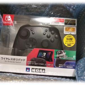 ワイヤレスホリパッド for Nintendo Switchを修理依頼に出してみた。