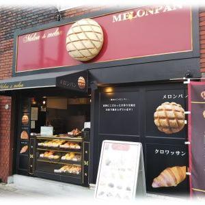 メロン・ドゥ・メロン 京阪本通店/大阪府守口市