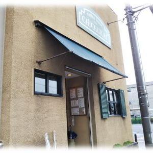 喫茶 地中海/大阪府四条畷市