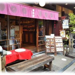 きなこ屋/京都市東山区