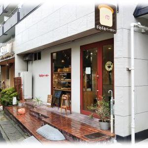 ぶたぶたベーカリー/大阪府豊中市