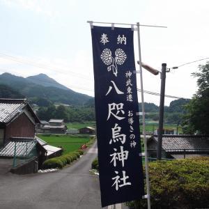 本州最南端潮岬への旅(2日目後半)十津川村~潮岬