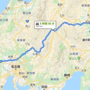 埼玉から山口まで下道の旅(2)