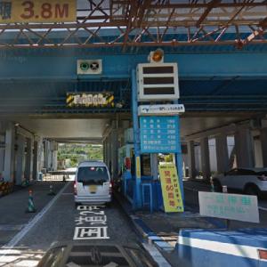 埼玉から九州への下道の旅(復路編その1)