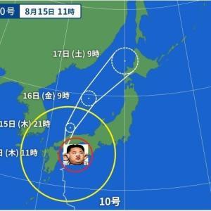 台風との駆け引き