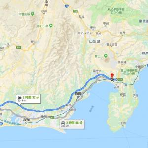 名古屋から埼玉の所要時間