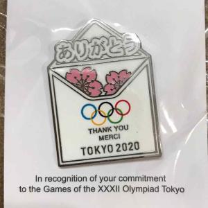 少しは役にたてたかな。2020年東京大会ボランティアを無事終えて。