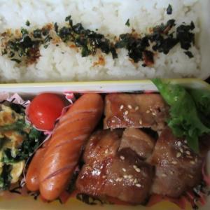 東京から札幌へ その費用は言い出しっぺが払うべきだわ  ~厚揚げ肉巻き弁当~