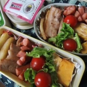 ユニクロでパンツ買っちゃった♪  ~豚バラとジャガいもの塩こしょう炒め弁当~