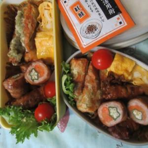 11月17日、今年おコタツを出した日   ~豚肉野菜巻き弁当~