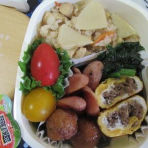新学期なのに、ず~~っと休みが続く学校・・・  ~竹の子ご飯弁当~