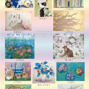 京都アートサロン第7回 日本画・絵画教室展覧会