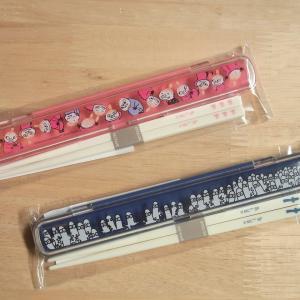 箸+箸ケース