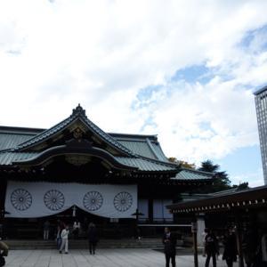 【関東】江戸へ(#05)靖国神社