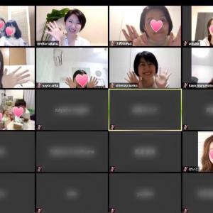 vol.66 とにかく笑っとこ!!!!!